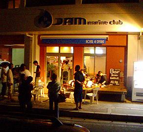 JAM's Bar外観
